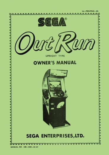 420-5305-02at_out_run_ur_type_owners_manual_1st.jpg