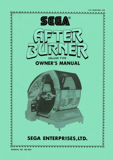 420-5812_after_burner_dx_type_owners_manual_1st.jpg