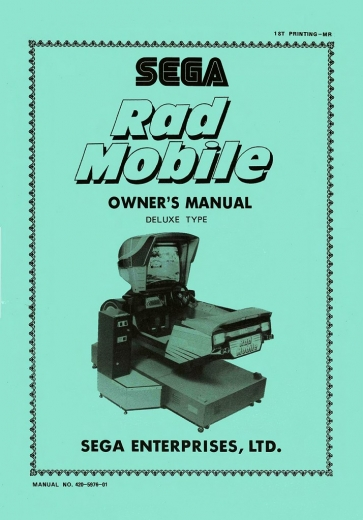 420-5976-01_rad_mobile_dx_type_owners_manual_1st.jpg