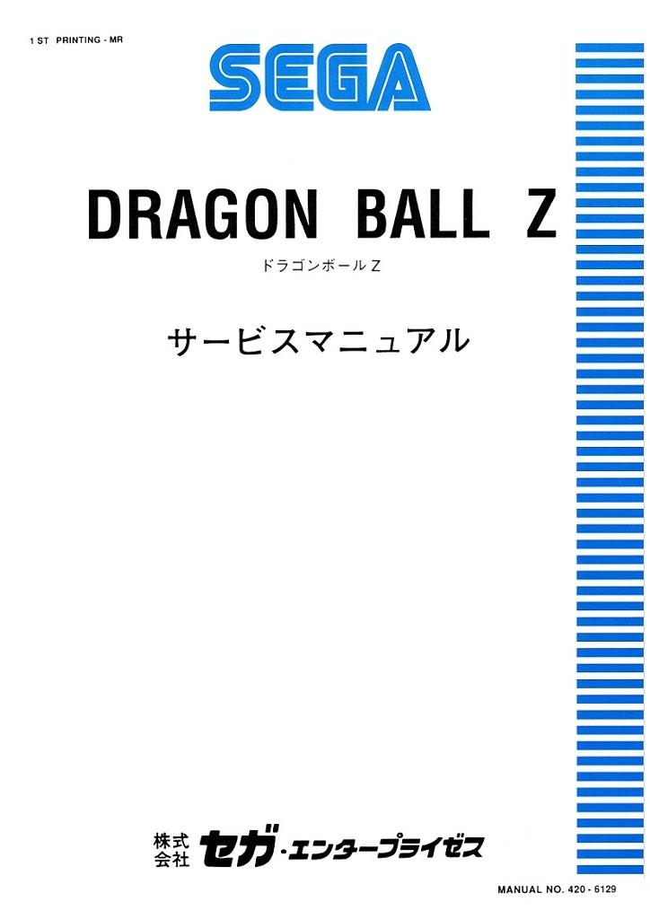 Dragon ball z dating site
